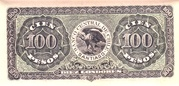 100 Pesos (10 Condores) – reverse