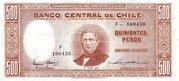 500 Pesos (50 Condores) – obverse