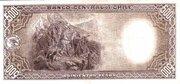 500 Pesos (50 Condores) – reverse