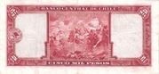5000 Pesos (500 Condores) – reverse