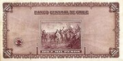 10,000 Pesos (1000 Condores) – reverse