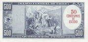 50 Centesimos (Overprint on 500 Pesos) – reverse