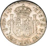 8 Reales - Fernando VII (imaginary laureate bust) – reverse