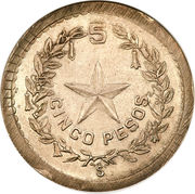 5 Pesos (Pattern) – reverse