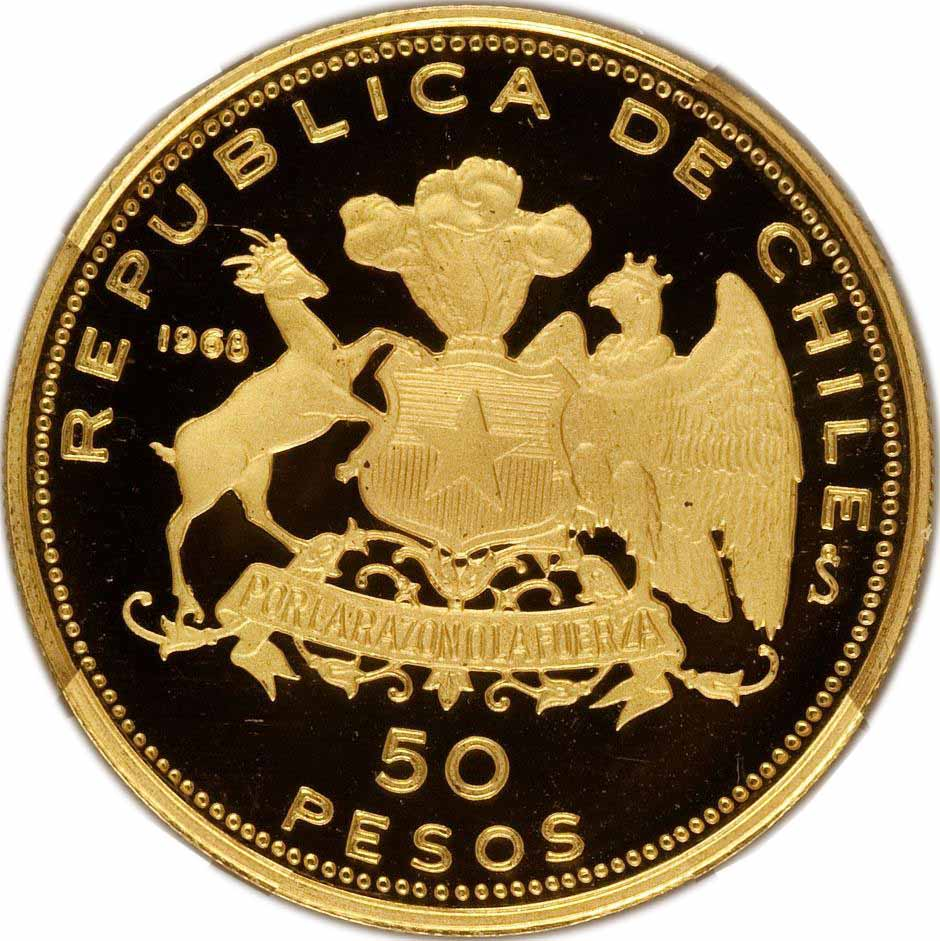 50 Pesos 150th Anniversary Of Military Academy Chile Numista