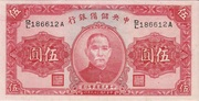 5 Yuan (Central Reserve Bank of China) – obverse