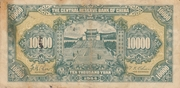 10 000 Yuan (The Central Reserve Bank of China) – reverse