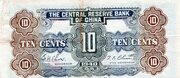 1 Chiao (Central Reserve Bank of China) – reverse