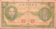 1 Yuan (Central Reserve Bank of China) -  obverse