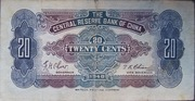 20 Cents (Central Reserve Bank of China) – reverse