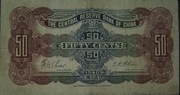 50 Cents (Central Reserve Bank of China) – reverse
