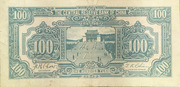 100 Yuan (Central Reserve Bank of China) – reverse