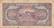 500 Yuan (Central Reserve Bank of China) – reverse