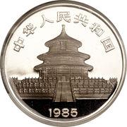 """10 Yuan (""""Panda"""" Silver Bullion Coinage) -  obverse"""