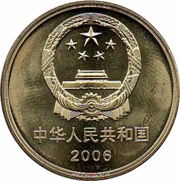 China Commemorative Coin For The Longmen Grottos