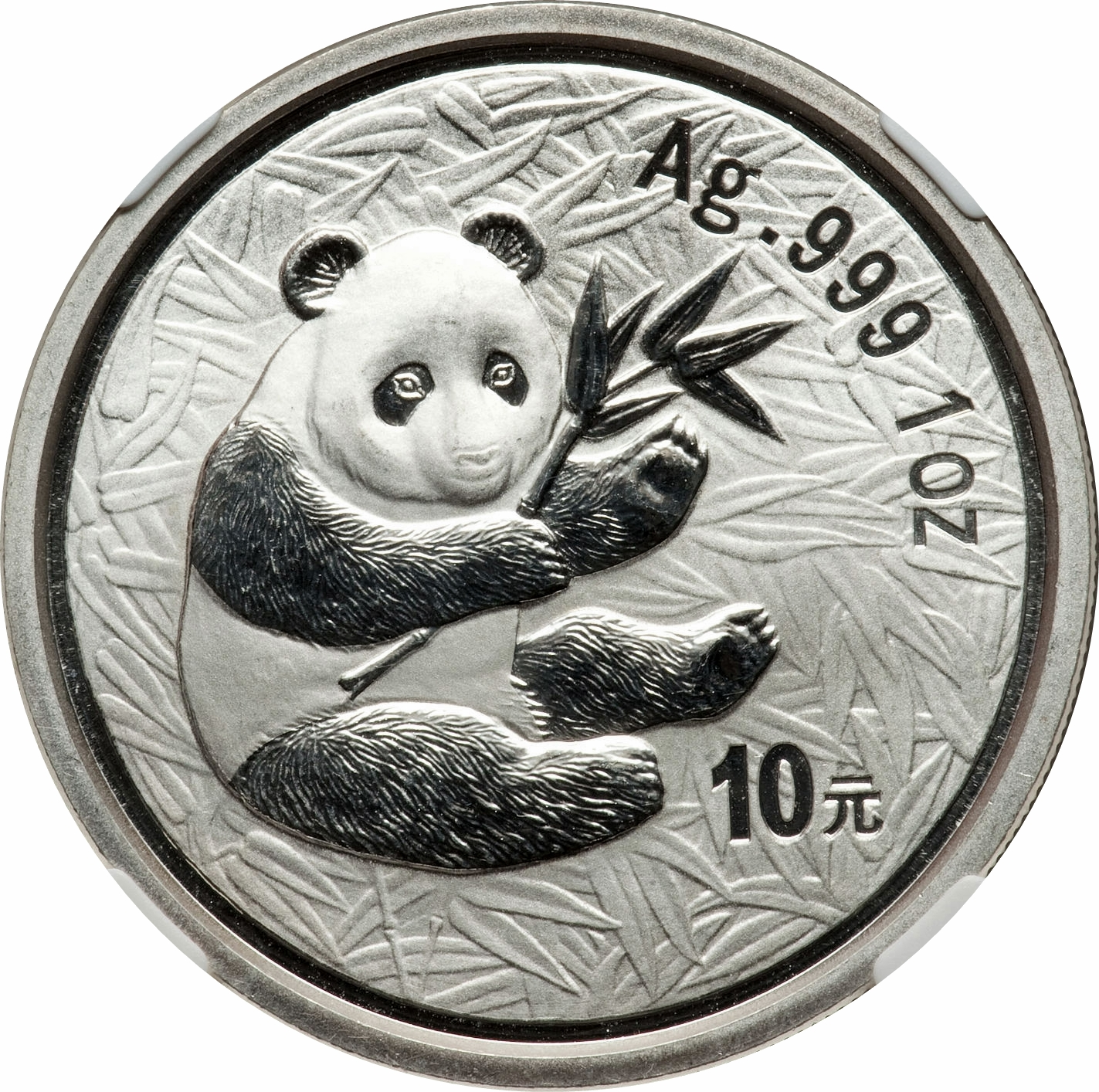 2000 Chinese Panda 1 oz Silver Coin Original Double Sealed in Capsule