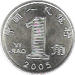 1 Jiao (non magnetic) – reverse
