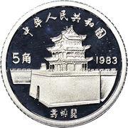 5 Jiǎo (Marco Polo) – obverse