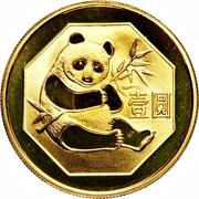 1 Yuan (Panda) – reverse