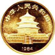 10 Yuan (Panda; Gold Bullion) -  obverse