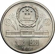 1 Yuan (40th Anniversary of P.R.China) – obverse