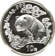 "10 Yuan (""Panda"" Silver Bullion Coinage) -  reverse"