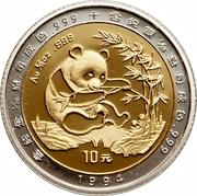 10 Yuan (Panda; Bi-Metallic Bullion) – reverse