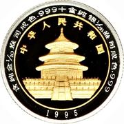 10 Yuan (Panda; Bi-Metallic Bullion) – obverse