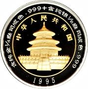 25 Yuan (Panda; Bi-Metallic Bullion) – obverse