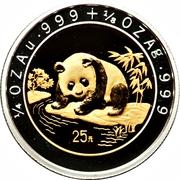25 Yuan (Panda; Bi-Metallic Bullion) – reverse