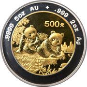 500 Yuan (Panda; Bi-Metallic Bullion) – reverse