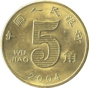 5 Jiao -  reverse