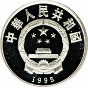 5 Yuan (Dancing) -  obverse