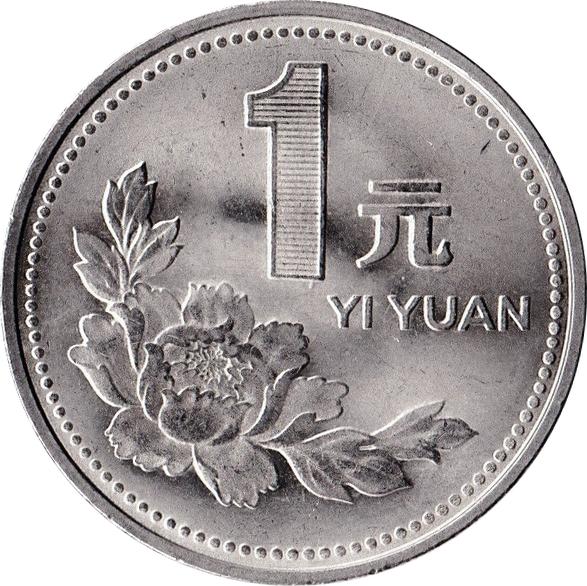 yi yuan coin