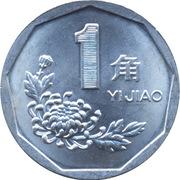 1 Jiao -  reverse