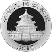 10 Yuan (Panda; Silver Bullion) -  obverse