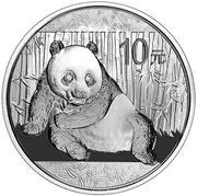 10 Yuan (Panda; Silver Bullion) -  reverse