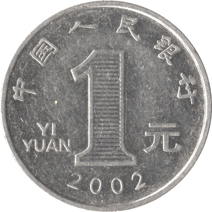 One yuan in five years in the Republic of China