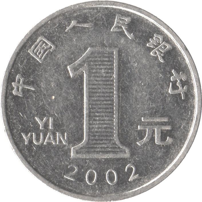 Yi yuan продажа монет москва