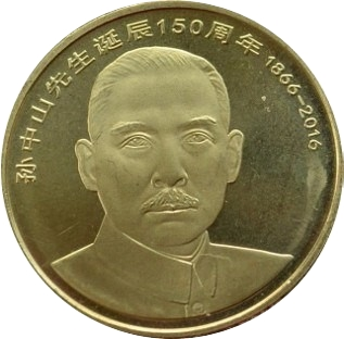 Nmbt 1922 fi ha prezi presentation