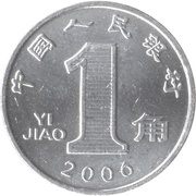 1 Jiao (magnetic) -  reverse