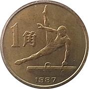1 Jiao (Gymnast) – reverse