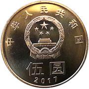 5 Yuan (Harmony Calligraphy) -  obverse
