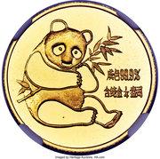 Panda (Gold Bullion Medal) – reverse