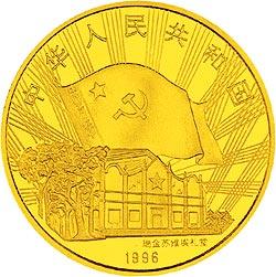 China 1996 1 Oz 999 Silver Panda 10 Yuan Coin NGC MS69 Small Date GEM BU+