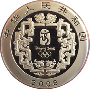 10 Yuan (Summer Olympics; Lion Dances) -  obverse
