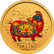 50 Yuan (Year of the Pig; Colored) -  reverse