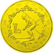 1 Yuan (Biathlon; Piedfort) – reverse