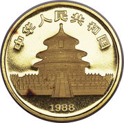 100 Yuan (Year of the Dragon; Gold Bullion) – obverse