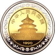 50 Yuan (Panda; Bi-Metallic Bullion) – obverse